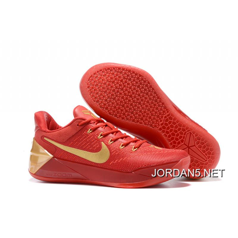 "a7bf468dca70 Best Girls Nike Kobe A.D. ""Red Gold"" ..."