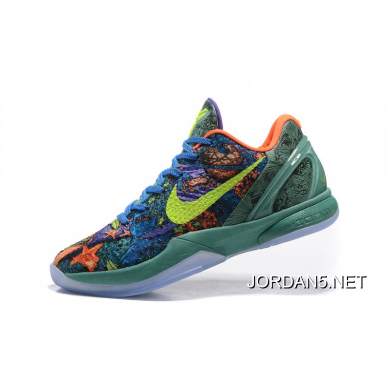 cce61db151cb6f ... shop new style nike zoom kobe 6 prelude all star mvp basketball shoes  071af 0cf08